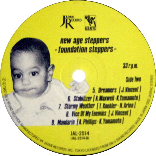 Foundation Steppers