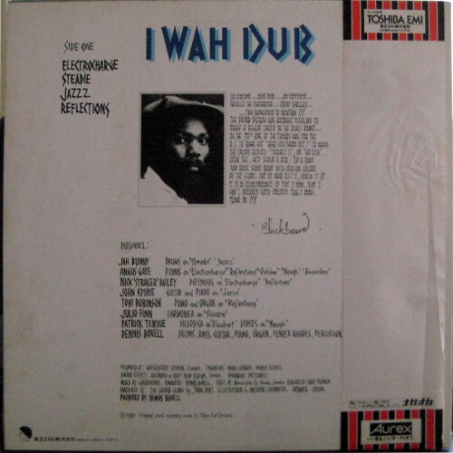 I Wah Dub