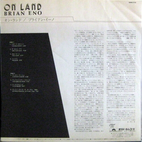 Ambient 4 (On Land)