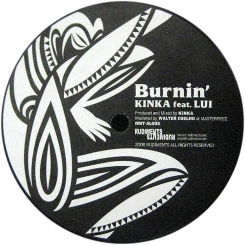 Prayer/Burnin'