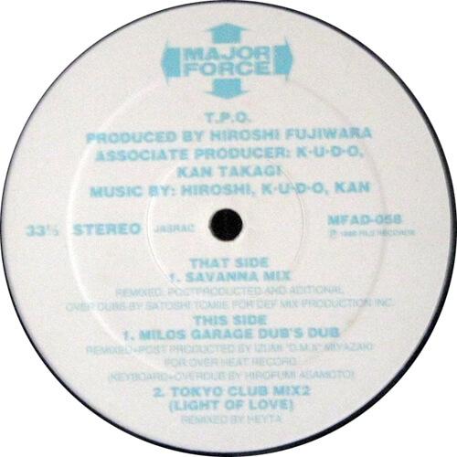 Hiroshi's Dub Remix