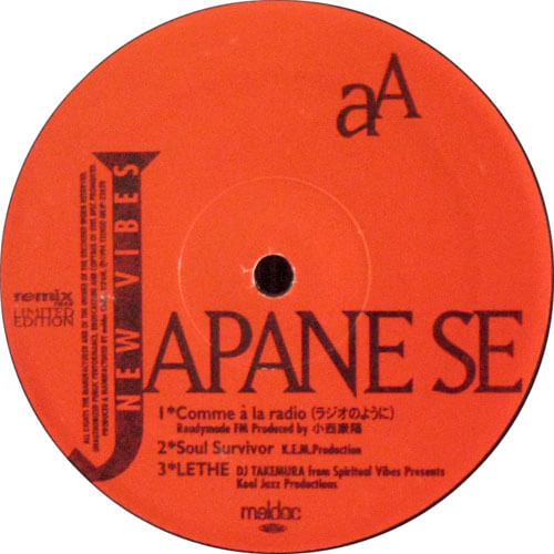 Remix Trax Limited Edition - Japanese New Vibes