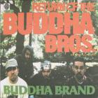 Return Of The Buddha Bros. / Ill Denshousha