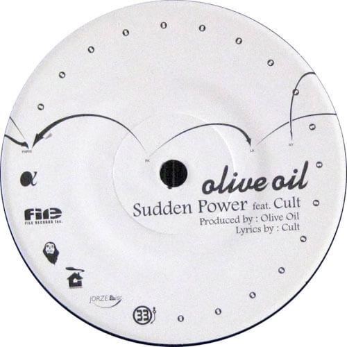 We Roll / Sudden Power