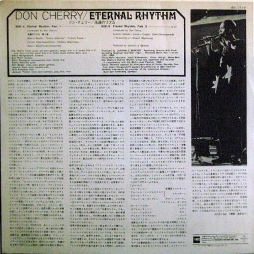 Eternal Rhythm