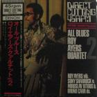 Herbie Mann Presents: All Blues Roy Ayers Quart...
