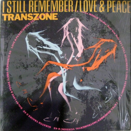 I Still Remember / Love & Peace