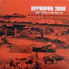 Afrospot 2000