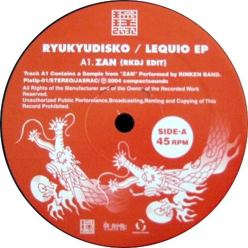 Lequio EP