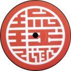 Lequio Disk