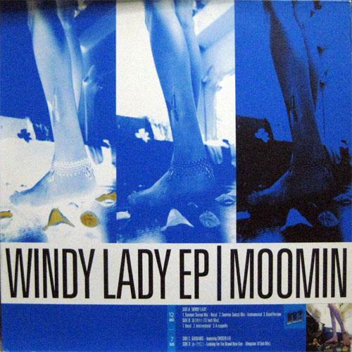Windy Lady EP
