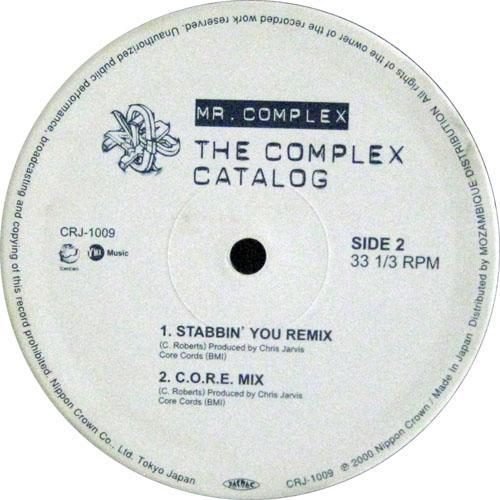 The Complex Catalog