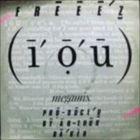 I.O.U. (Megamix)