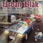 Street Sounds Presents Urban Blak Vol. 1