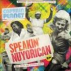 The Speakin' Nuyorican EP